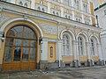 В Кремле, конец января 2013 - panoramio.jpg