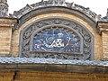 Главные нарзанные ванны. Фрагмент фасада. Павлин.jpg