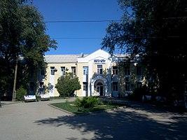 Главный корпус ЦРБ Сальска.jpg