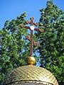 Гомель. Собор святых Апостолов Петра и Павла 08.jpg