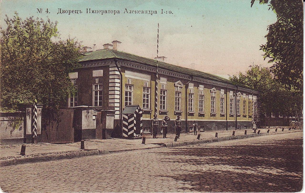 Дворец Александра I, 1910-1914.jpg
