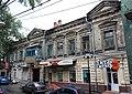 Доходный дом К.И. Антимонова (Rostov on Don).jpg