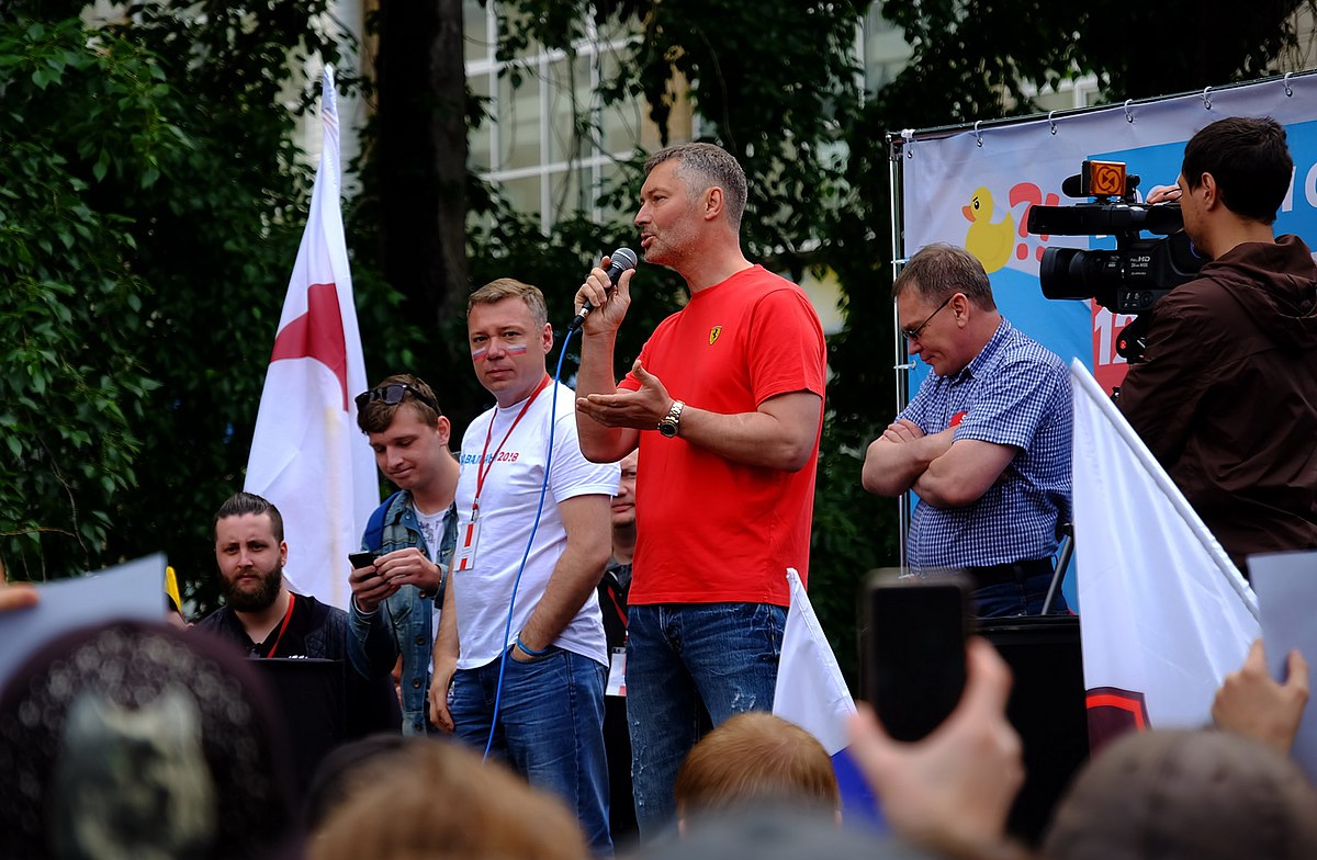 Why two mayors of Yekaterinburg