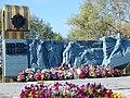 Жердевка, Мемориал 71.JPG
