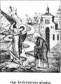 Жития Святых (1903-1911) - икона 01061 Чудо Архистратига Михаила.png