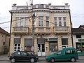 Зграда у Ул. Јужноморавских бригада 83, Лесковац.jpg