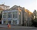 Кинотеатр Дружба Севастополь.jpg