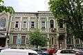 Київ, Будинок житловий, в якому містилися приватні навчальні заклади, Пушкінська вул. 32-а.jpg