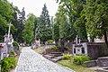 Комплекс пам'яток «Личаківський цвинтар», Вулиця Мечникова, 71.jpg