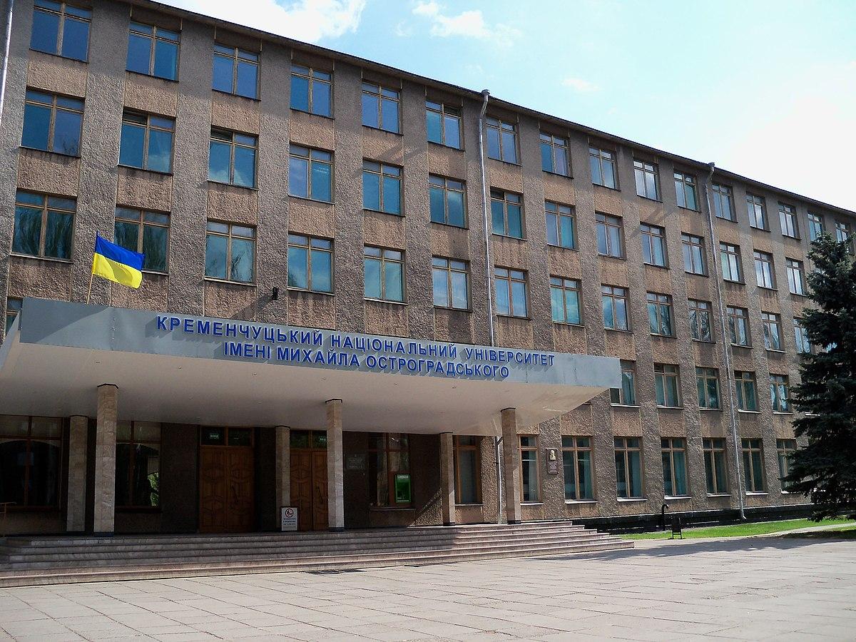 Universities of Poltava region: a selection of sites