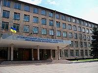 Кременчуцький національний університет.jpg