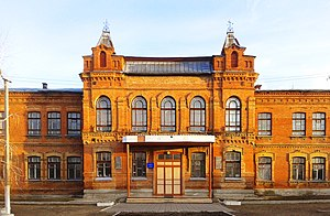 Starobilsk - Luhansk National University building in Starobilsk