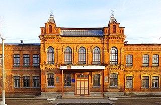 Starobilsk City in Luhansk Oblast, Ukraine