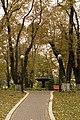 Маріїнський парк DSC 0199.jpg
