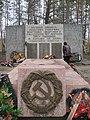 Мемориал на месте массового захоронения жертв ленского расстрела 4 апреля 1912 года.jpg