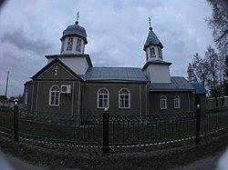 Мена вікіекспедиція 1-11-2014 IMG 1499 07 Церква.jpg