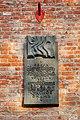 Место водружения знамени советскими бойцами в день освобождения Великого Новгорода от немецко-фашистских захватчиков.jpg