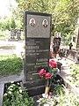 Могила Героя Советского Союза Георгия Кошмяка.JPG