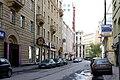 Москва, Весковский пер. (01).jpg