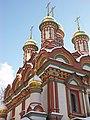 Москва. Церковь святителя Николая на Берсеневке - 026.JPG