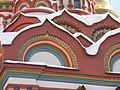 Москва. Церковь святителя Николая на Берсеневке - 032.JPG