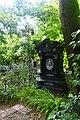 Надгробок Мазонна Ю. Ф. DSC 0233.jpg