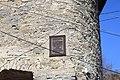Настінна башта. Охоронний знак.jpg