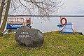 На озере MG 0882.jpg