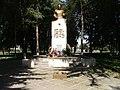 Обелиск советским воинам и жителям, погибшим в годы Великой Отечественной войны.jpg