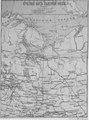 Островский Д.Н. Путеводитель по Северу России. (1898).pdf