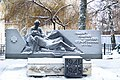 Памятник медикам, погибшим в годы ВОв - 2.jpg