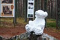 Парк «Марьина гора» (Усадьба «Мариоки»). Фото 3.jpg