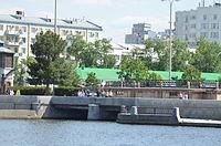 Плотина городского пруда 4.JPG