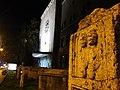 Римски надгробен споменик, саркофази и старата железничка станица - Скопје 3.JPG