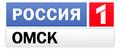 Россия-1 Омск.png