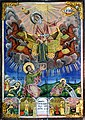 Святой пророк Илия с житийными сценами 1870.jpeg