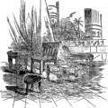 Седалища (БЭАН).png