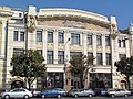 Україна, Харків, пл. Конституції, 24 фото 1.JPG