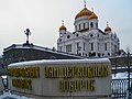 ХРАМсоборов - panoramio.jpg