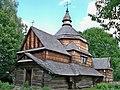 Церква св. Миколая з села Зелене.JPG