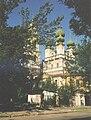 Церковь Благовещения Пресвятой Богородицы на В.О.jpg