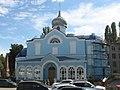 Церковь пророка Самуиила на бывшем Вознесенском (Чугуновском) кладбище.JPG