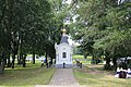 Часовня Александра Невского - panoramio.jpg