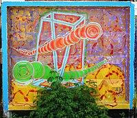 mongolian death worms on graffiti kharkov 2009