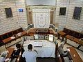 בית הכנסת אהל יצחק.jpg