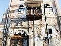 בניין משטרה2 פלסטין- רוקסי יאנושקו.jpg