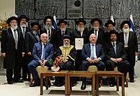 טקס השבעת דיינים לבית הדין הרבני הגדול - 2.jpg
