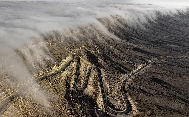 מכתש רמון - גלישת עננים (cropped).jpg