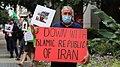 تجمع اعتراض به اعدام نوید افکاری مقابل دفتر حفاظت از منافع جمهوری اسلامی در واشنگتن 01.jpg