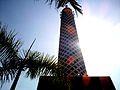 ذairo towerبرج القاهرة.jpg